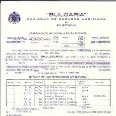 Líneas de navegación: POLIZA SEGURO LINEA DE NAVEGACIÓN. BULGARIA. 1916.. Lote 56818913