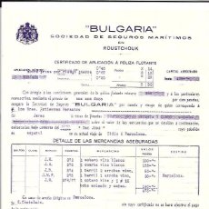 Líneas de navegación: POLIZA SEGURO LINEA DE NAVEGACIÓN. BULGARIA. 1916.. Lote 56818917