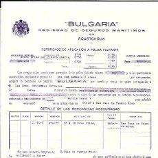 Líneas de navegación: POLIZA SEGURO LINEA DE NAVEGACIÓN. BULGARIA. 1916.. Lote 56818925