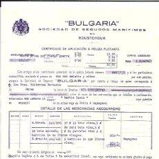 Líneas de navegación: POLIZA SEGURO LINEA DE NAVEGACIÓN. BULGARIA. 1916.. Lote 56818934