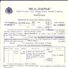 Líneas de navegación: POLIZA SEGURO LINEA DE NAVEGACIÓN. BULGARIA. 1916.. Lote 56818939