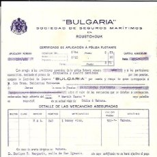 Líneas de navegación: POLIZA SEGURO LINEA DE NAVEGACIÓN. BULGARIA. 1916.. Lote 56818959