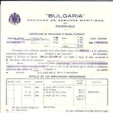 Líneas de navegación: POLIZA SEGURO LINEA DE NAVEGACIÓN. BULGARIA. 1916.. Lote 56818968