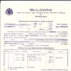 Líneas de navegación: POLIZA SEGURO LINEA DE NAVEGACIÓN. BULGARIA. 1916.. Lote 56818973