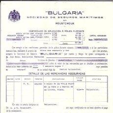 Líneas de navegación: POLIZA SEGURO LINEA DE NAVEGACIÓN. BULGARIA. 1916.. Lote 56818984
