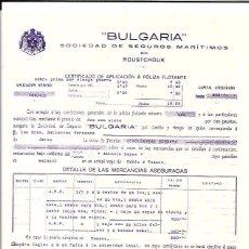 Líneas de navegación: POLIZA SEGURO LINEA DE NAVEGACIÓN. BULGARIA. 1916.. Lote 56818992