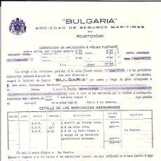 Líneas de navegación: POLIZA SEGURO LINEA DE NAVEGACIÓN. BULGARIA. 1916.. Lote 56819001