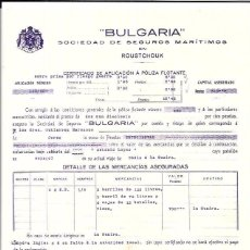 Líneas de navegación: POLIZA SEGURO LINEA DE NAVEGACIÓN. BULGARIA. 1916.. Lote 56819010