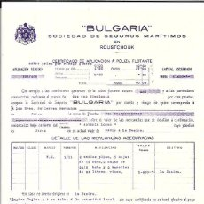 Líneas de navegación: POLIZA SEGURO LINEA DE NAVEGACIÓN. BULGARIA. 1916.. Lote 56819015