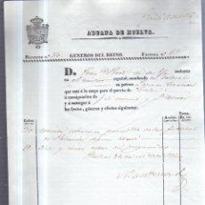 Linee di navigazione: ADUANA DE HUELVA. DOCUMENTO DE EMBARQUE. 1840. DESTINO CADIZ.. Lote 57007208