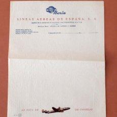 Líneas de navegación: IIBERIA PAPEL PARA CARTA LA RUTA DE LAS CARABELAS. Lote 58538897