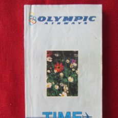 Linee di navigazione: HORARIO TIMETABLE.OLYMPIC AIRWAYS. MAR/SET. 2005. Lote 60961407