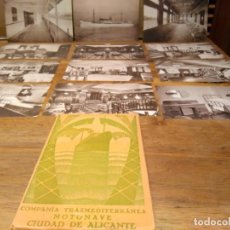 Líneas de navegación: CIUDAD DE ALICANTE COMPAÑÍA TRASMEDITERRANEA CARPETA 12 POSTALES CA 1931-50 BARCO BUQUE. Lote 79016165