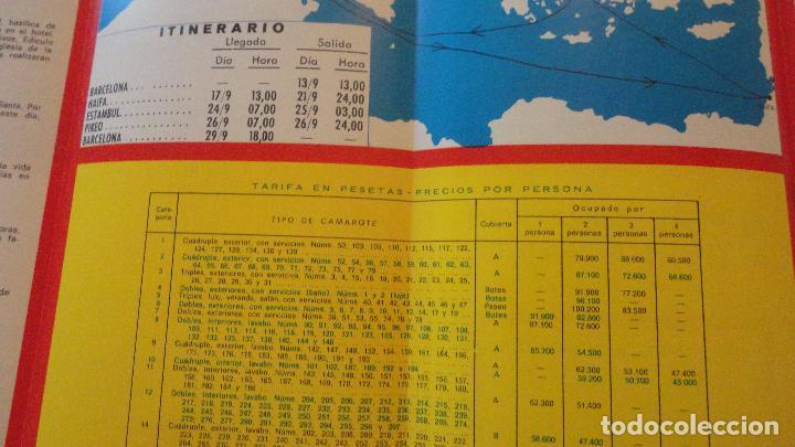 Líneas de navegación: XI PEREGRINACION TIERRA SANTA.TRASATLANTICO CABO SAN ROQUE.YBARRA.1976 - Foto 4 - 90684985