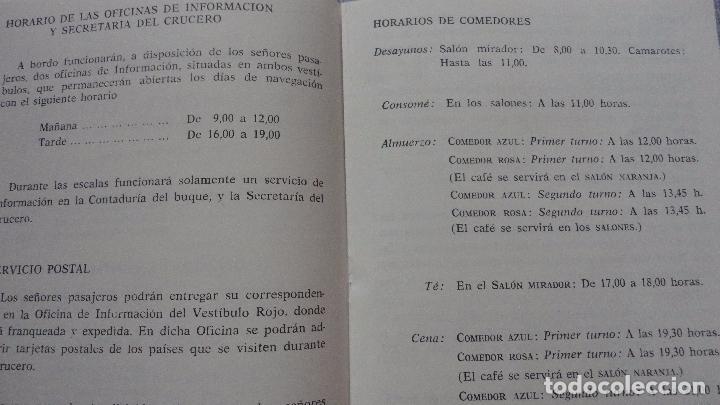 Líneas de navegación: FOLLETOS.CRUCERO SANTIAGO COMPOSTELA.RIAS GALLEGAS.TRASATLANTICO.CABO SAN ROQUE.YBARRA.1965 - Foto 14 - 94959207