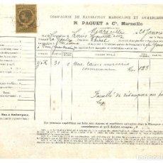 Líneas de navegación: COMPAGNIE DE NAVIGATION MAROCAINE ET ARMENIENNE. AÑO 1889. Lote 95263067