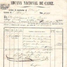 Líneas de navegación: ADUANA NACIONAL DE CADIZ. 1864. FACTURA A UN VAPOR INGLES POR EXPORTACION. Lote 97901963