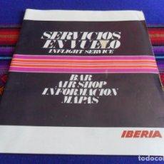 Líneas de navegación: SERVICIOS EN VUELO IBERIA. AÑOS 70. INFLIGHT SERVICE. BAR AIRSHOP INFORMACIÓN MAPAS.. Lote 102006479