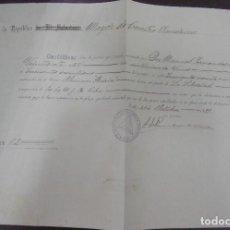Líneas de navegación: CADIZ. 1897. REPUBLICA DEL SALVADOR. CONOCIMIENTO DE EMBARQUE. VAPOR ALEMAN BARIA. VER. Lote 104365659