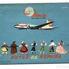 Líneas de navegación: IBERIA, FOLLETO INFORMATIVO DE VUELOS RED DOMÉSTICA. AÑOS 50. Lote 114303763