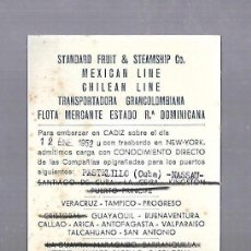 Líneas de navegación: DANIEL MAC-PHERSON & CO. CADIZ. TARJETA AVISO DE SALIDA DE BARCO. 1952.. Lote 117093719