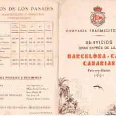 Líneas de navegación: MOTONAVE INFANTA CRISTINA LINEA BARCELONA-CÁDIZ-CANARIAS 1931. FOLLETOS Y 2 POSTALES DEL BARCO. Lote 121216679