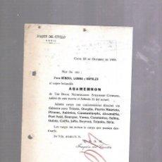 Líneas de navegación: JOAQUIN DEL CUVILLO. CADIZ. 1925. SALIDA DE BARCO. VAPOR AGAMEMNON. VER. Lote 124364807