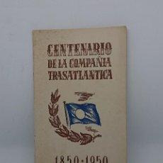 Líneas de navegación: PINTURA ESPAÑOLA DE LOS SIGLOS XI AL XVIII , 1958. Lote 146699086