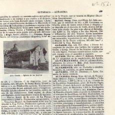 Líneas de navegación: LÁMINA ESPASA + 60 AÑOS ANTIGÜEDAD - ALTA GRACIA IGLESIA DE LOS JESUITAS. Lote 147580198