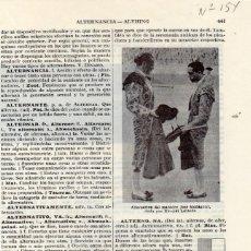 Líneas de navegación: LÁMINA ESPASA + 60 AÑOS ANTIGÜEDAD - ALTERNATIVA DEL MATADOR JOSÉ MUÑAGORRI DADA POR LALANDA. Lote 147580510