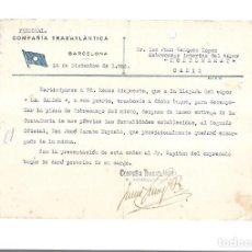 Líneas de navegación: COMPAÑIA TRASATLANTICA. BARCELONA. 1925. NOMBRAMIENTO DE SOBRECARGO DEL VAPOR SAN CARLOS. Lote 151715510