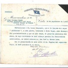 Líneas de navegación: COMPAÑIA TRASATLANTICA. CADIZ. 1925. NOMBRAMIENTO DE SEGUNDO SOBRECARGO VAPOR MONTSERRAT. Lote 151715854