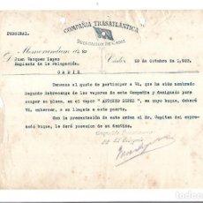 Líneas de navegación: COMPAÑIA TRASATLANTICA. CADIZ. 1923. NOMBRAMIENTO DE SEGUNDO SOBRECARGO VAPOR ANTONIO LOPEZ. Lote 151715914