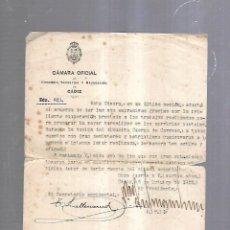 Líneas de navegación: CAMARA DE COMERCIO, INDUSTRIA Y NAVEGACION. CADIZ. GRACIAS NORMALIDAD EN HUELGA. 1922. LALLEMAND. Lote 151716182