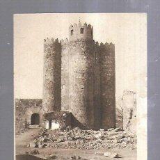 Líneas de navegación: MENU DEL PERSONAL SUBALTERNO. VAPOR MARQUES DE COMILLAS. 1936. IMAGEN DE MADRID. VER DORSO. Lote 151752878