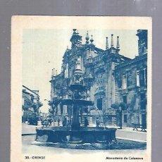 Líneas de navegación: MENU DEL PERSONAL SUBALTERNO. VAPOR MARQUES DE COMILLAS. 1936. IMAGEN DE ORENSE. VER DORSO. Lote 151753078