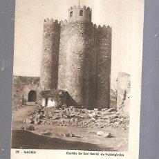 Líneas de navegación: MENU DEL PERSONAL SUBALTERNO. VAPOR MARQUES DE COMILLAS. 1936. IMAGEN DE MADRID. VER DORSO. Lote 151754090