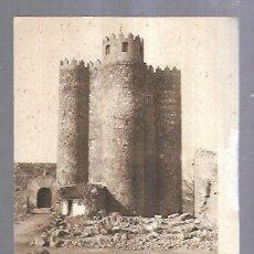 Líneas de navegación: MENU DEL PERSONAL SUBALTERNO. VAPOR MARQUES DE COMILLAS. 1936. IMAGEN DE MADRID. VER DORSO. Lote 151754146