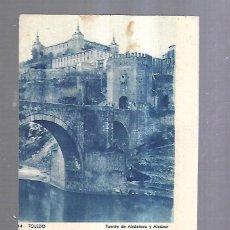 Líneas de navegación: MENU DEL PERSONAL SUBALTERNO. VAPOR MARQUES DE COMILLAS. 1936. IMAGEN DE TOLEDO. VER DORSO. Lote 151754606