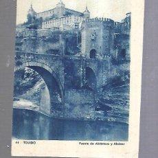 Líneas de navegación: MENU DEL PERSONAL SUBALTERNO. VAPOR MARQUES DE COMILLAS. 1936. IMAGEN DE TOLEDO. VER DORSO. Lote 151755134