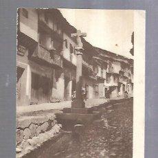 Líneas de navegación: MENU DEL PERSONAL SUBALTERNO. VAPOR MARQUES DE COMILLAS. 1936. IMAGEN DE CACERES. VER DORSO. Lote 151755162