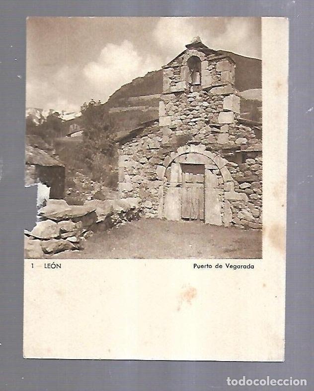 MENU PERSONAL SUBALTERNO. VAPOR MARQUES DE COMILLAS. 1936. IMAGEN LEON. VER DORSO (Coleccionismo - Líneas de Navegación)