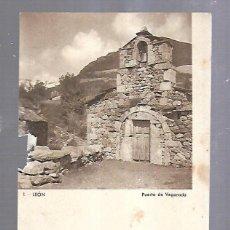 Líneas de navegación: MENU PERSONAL SUBALTERNO. VAPOR MARQUES DE COMILLAS. 1936. IMAGEN LEON. VER DORSO. Lote 151756178