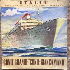 Líneas de navegación: FOLLETO TURÍSTICO CRUCERO AÑOS 1950 - CONTE BIANCAMANO. Lote 152738400