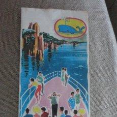 Líneas de navegación: ANTIGUO FOLLETO.CRUCEROS COSTA BRAVA.BLANES-TAMARIU.CALELLA-TOSSA.1971. Lote 173416582
