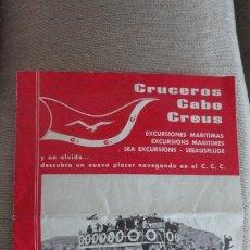 Líneas de navegación: ANTIGUO FOLLETO.CRUCEROS CABO CREUS.EXCURSIONES MARITIMAS.FIGUERAS 1967. Lote 173417003