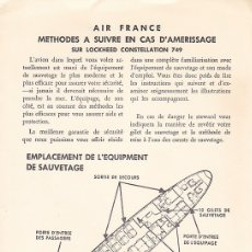 Líneas de navegación: FOLLETO AIR FRANCE METODOS PARA SOBREVIVIR EN CASO DE EMERGENCIA . Lote 175516898