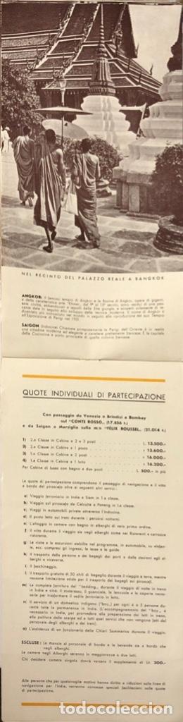 Líneas de navegación: COMPAÑOA CHIARIVA. CRUCERO DE ITALIA 1934. SIAM. CAMBOYA. MALASIA. INDIA. - Foto 7 - 178183188