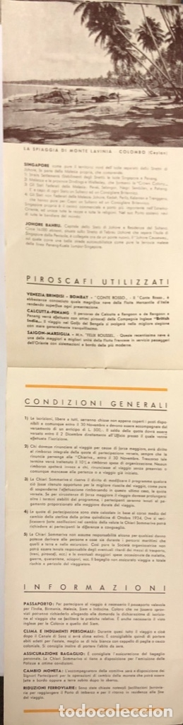 Líneas de navegación: COMPAÑOA CHIARIVA. CRUCERO DE ITALIA 1934. SIAM. CAMBOYA. MALASIA. INDIA. - Foto 8 - 178183188