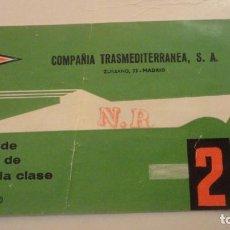 Líneas de navegación: ANTIGUO BILLETE.COMPAÑIA TRASMEDITERRANEA S.A CIUDAD DE GRANADA.2ª CLASE.PALMA-VALENCIA.1970?. Lote 195028752